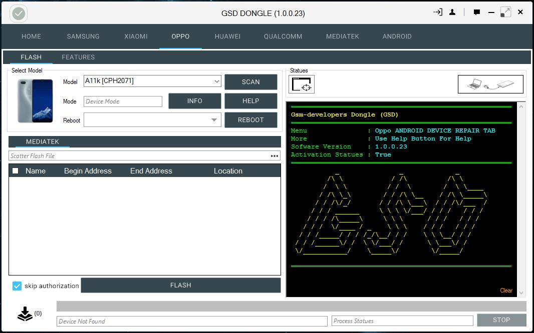 GSD Dongle ⭐️V1.0.0.23 تحديث جديد